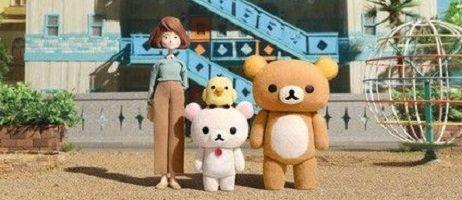 Rilakkuma et Kaoru bientôt sur Netflix