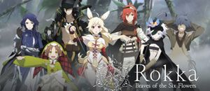 L'anime Rokka en Blu-ray et DVD chez @Anime