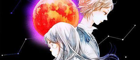 Rouge éclipse, nouveau shojo des éditions Akata