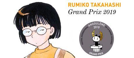 Rumiko Takahashi Grand Prix 2019 à Angoulème !