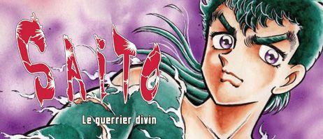 manga - Saito le guerrier divin - Chapitre #3