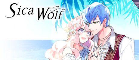 Sica Wolf la nouveauté Delitoon de la semaine