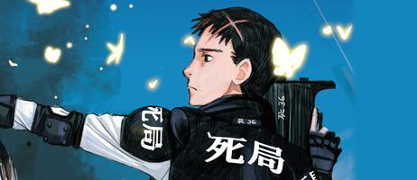 manga - Clap de fin pour le manga Soul Guardians