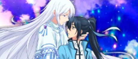 La saison 2 de Spiritpact - Beyond of the underworld sur Crunchyroll