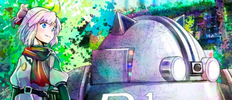 Terrarium, un manga de SF contemplatif chez Glénat