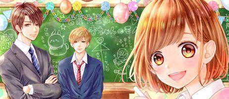 manga - Nouvelle auteure shojo chez Soleil Manga avec This Teacher is mine
