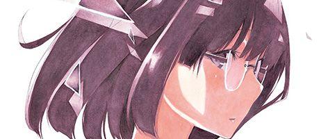 Deux nouveautés annoncées par Kurokawa !
