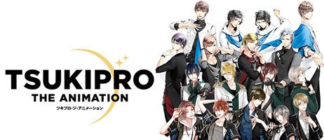 L'anime Tsukipro The Animation en simulcast sur Crunchyroll