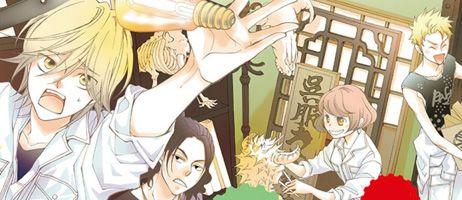 Retour de Bisco Hatori chez Panini manga avec Urakata !!
