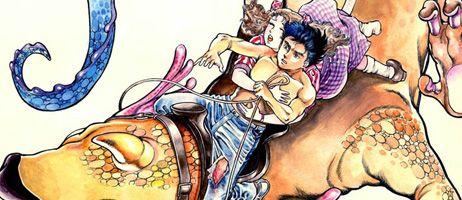 Urotsukidoji - La légende du Chôjin revient chez Black Box