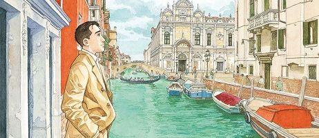 L'artbook Venise de Jirô Taniguchi réédité chez Casterman