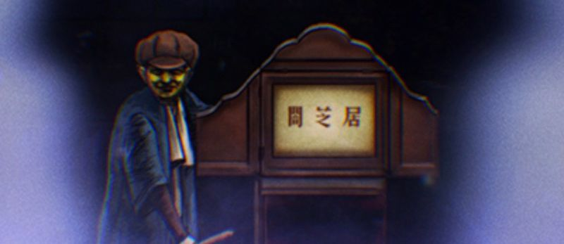 manga - Une 8ème saison pour  Yamishibai: Japanese Ghost Stories