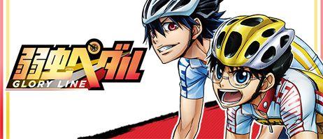 Les nouvelles saisons de Yowamushi Pedal et Kaijû Girls en simulcast sur Crunchyroll