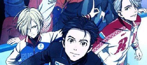 La série animée Yuri!!! On Ice pour cet été chez @Anime