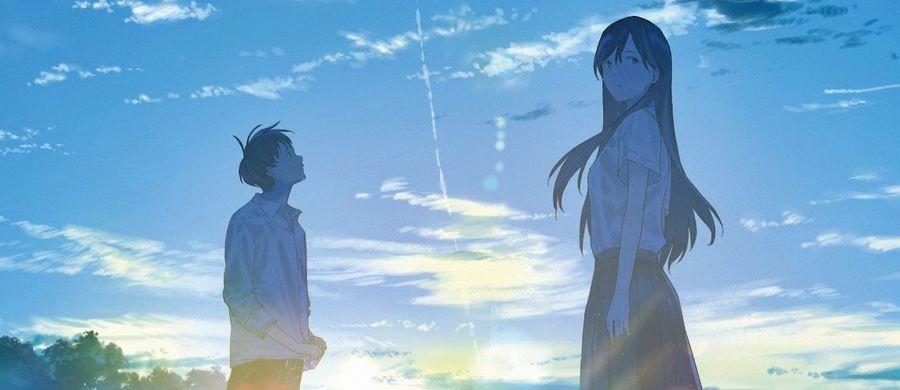Tetsuya Sano de retour avec le roman, Nos mondes i-maginés