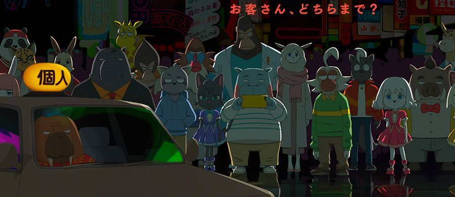 Anime – ODDTAXI – Episode #3 – Gare aux faux-semblants, 26 Avril 2021