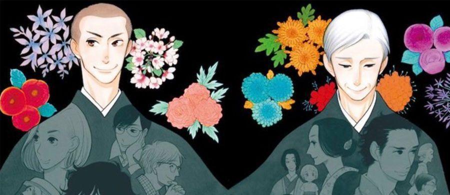 Le manga Le Rakugo ou la vie prochainement publié en France