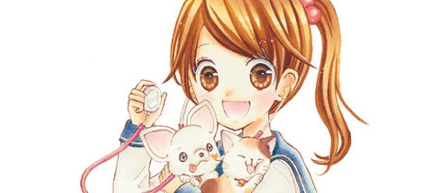 Yuzu, la petite vétérinaire à paraitre chez nobi nobi!