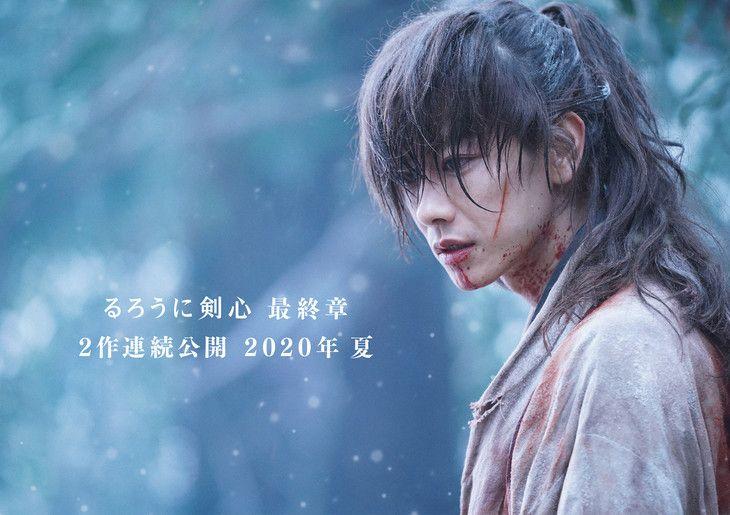 Ruroni kenshin live 2020 visual