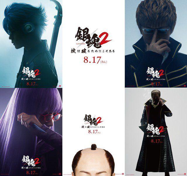 Gintama film 2 promo