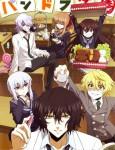 Pandora hearts anime visual 6