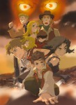 Baccano visual 1