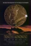 Princess mononoke affiche us