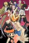 Reborn anime visual 1