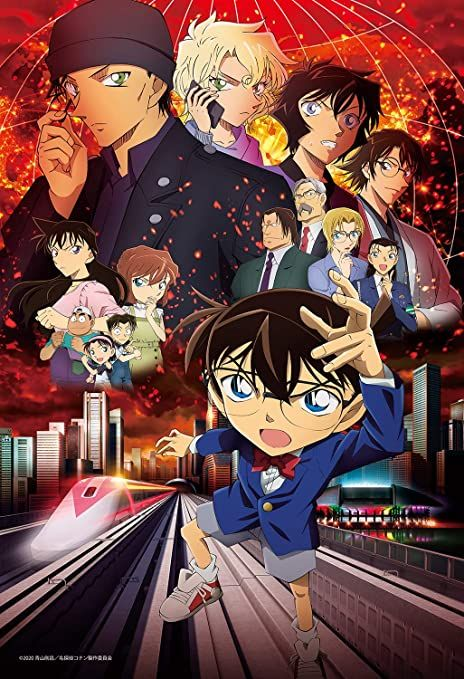 Detective_Conan_film_24 affiche 2
