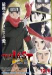 The last naruto the movie anime 2
