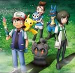 Pokemon film 20 i chose you