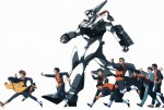 Patlabor anime visual