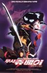 Ninja scroll tv serie coree