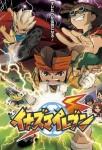 Inazuma eleven anime 2008 visual 02
