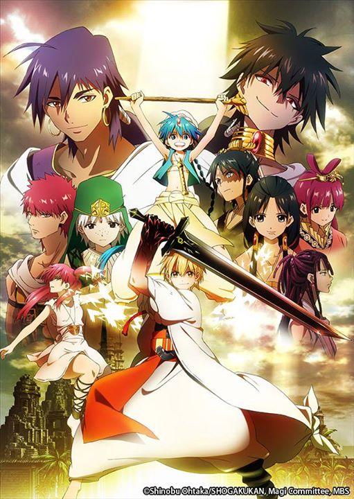 Magi anime saison 1 visual 2
