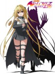 To love ru darkness s2 anime import