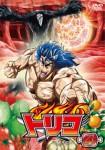 Toriko anime visuel04