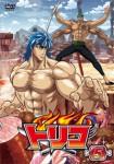 Toriko anime visuel05