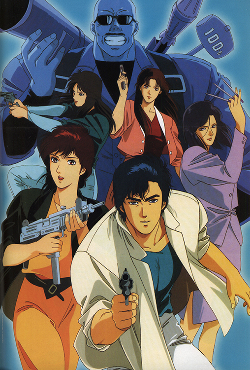 City Hunter illustration anime 1