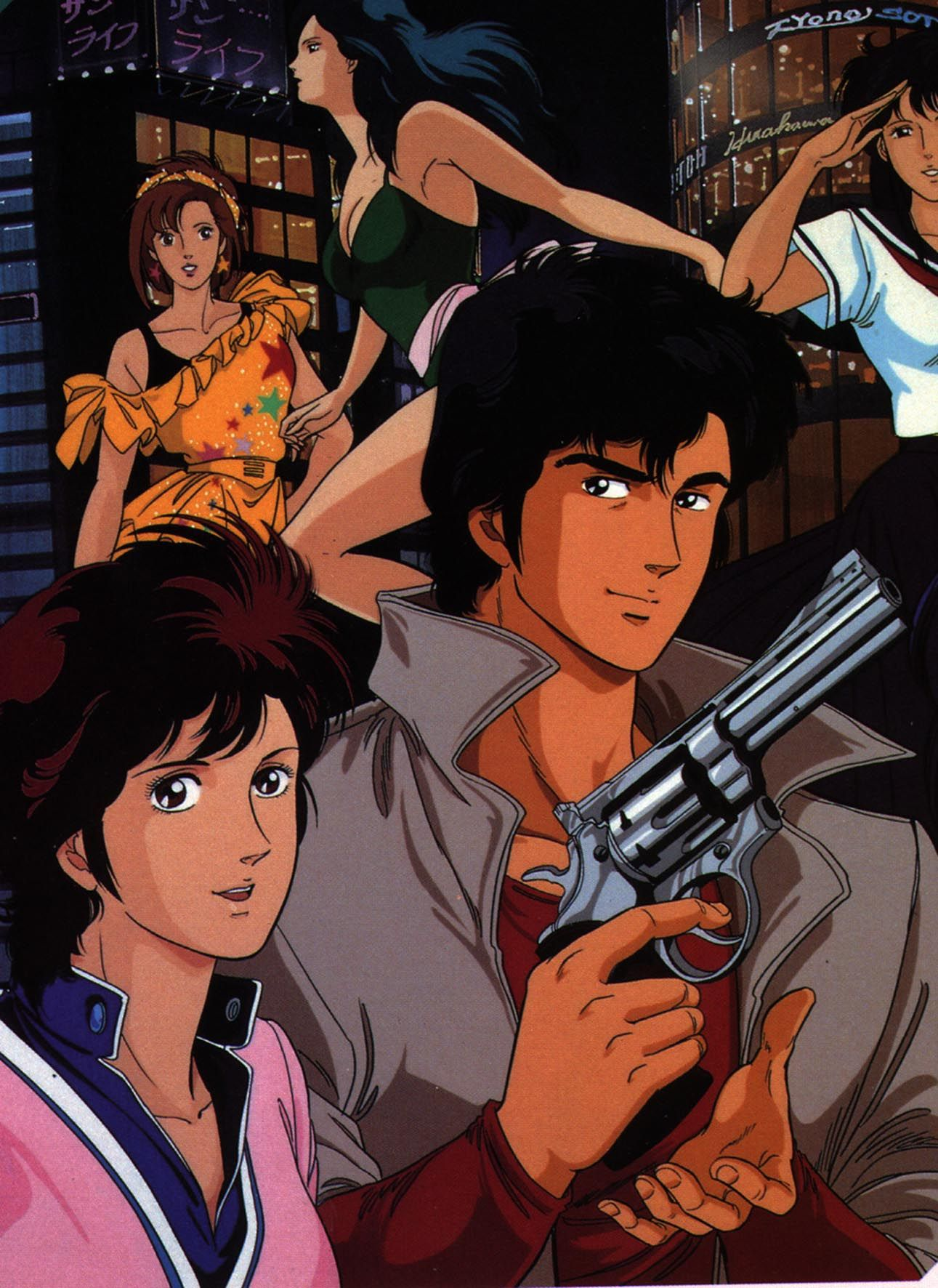 City hunter visual1