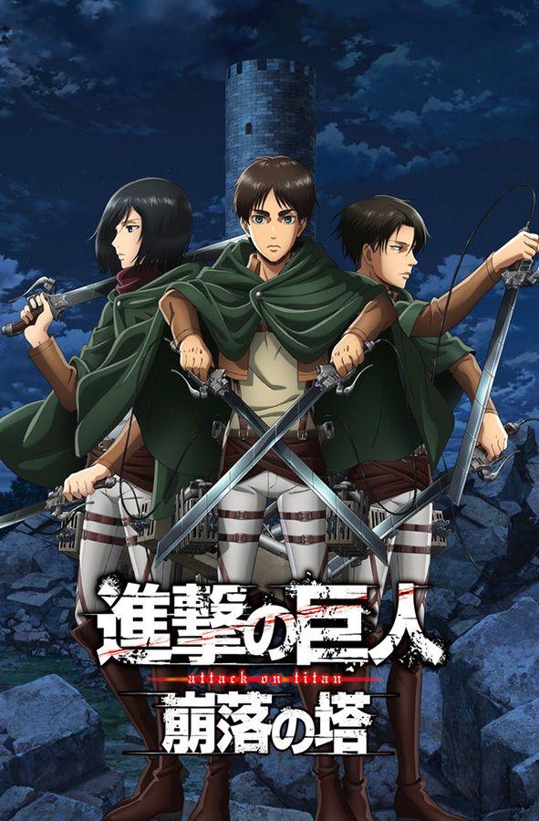 Attaque titans anime visual 2