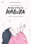 The tale of the princess kaguya affiche usa2