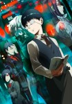 Tokyo ghoul anime visual 1