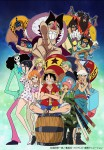 One piece adventure of nebrandia anime import