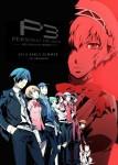 Persona 3 film 2 anime import