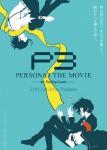 Persona 3 film 3 anime import