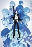 Persona 3 the movie 4 visuel