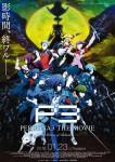 Persona3 film4 anime import