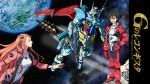Gundam reconguista visual 1