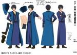 Akatsuki no yona characters hak 2